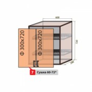 Квадро №7 60 верх сушка витрина
