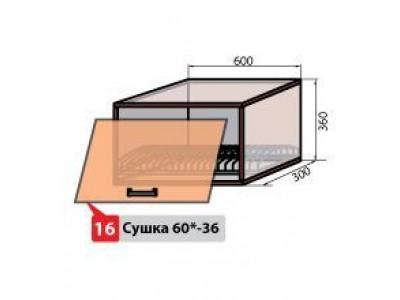 Квадро №16 60 верх сушка витрина