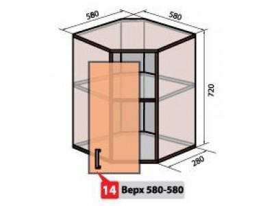 Квадро №14 58 верх угол витрина