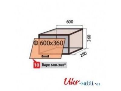 Квадро №10 60 верх окап витрина