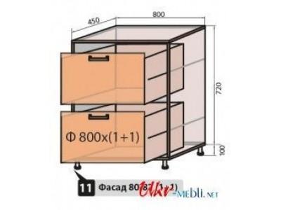 Квадро №11 80 низ ящики