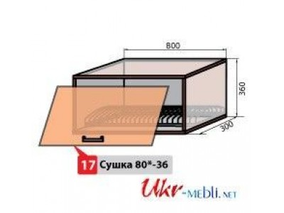 Квадро №17 80 верх сушка витрина