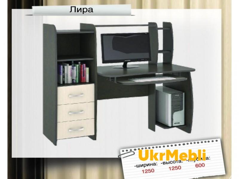Компьютерный стол «Лира» (Эверест)