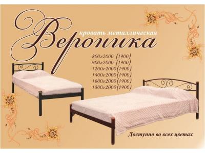 Металлическая кровать «Вероника» (Металл-Дизайн)