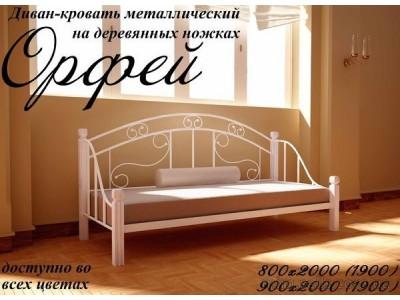 Металлическая кровать-диван «Орфей» (Металл-Дизайн)