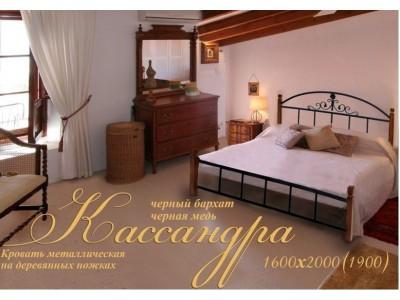Кровать «Кассандра на деревянных ножках» (Металл-дизайн)