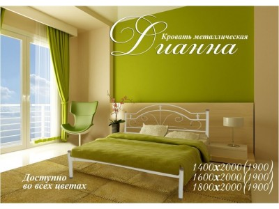Металлическая кровать «Диана» (Металл-Дизайн)