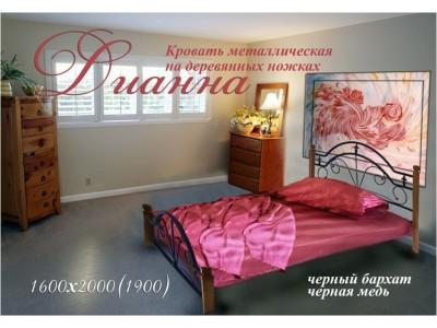 Кровать «Диана на деревянных ножках» (Металл-Дизайн)