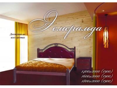 Кровать «Эсмеральда» (Металл-дизайн)
