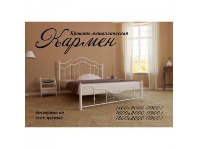 Кровать «Кармен» (Металл-дизайн)