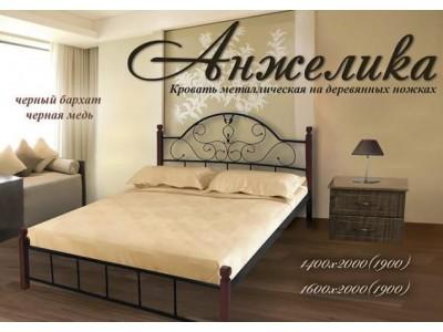 Металлическая кровать «Анжелика на деревянных ножках» (Металл-Дизайн)