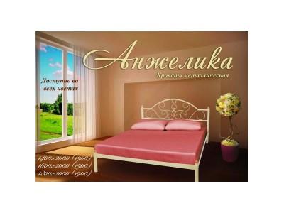 Металлическая кровать «Анжелика» (Металл-Дизайн)
