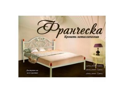 Металлическая кровать «Франческа» (Металл-Дизайн)