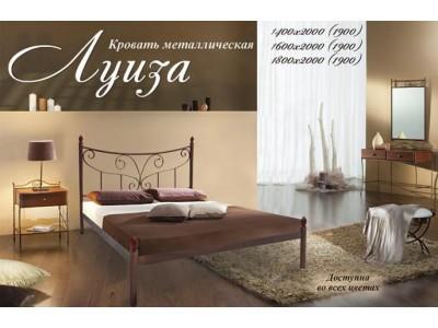 Кровать «Луиза» (Металл-дизайн)