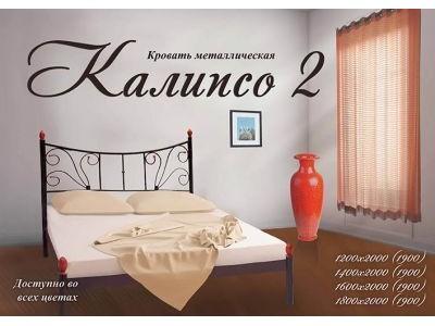 Кровать «Калипсо 2» (Металл-дизайн)