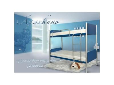 Двухъярусная металлическая кровать «Арлекино» (Металл-Дизайн)