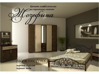 Кровать «Жозефина на деревянных ножках» (Металл-дизайн)