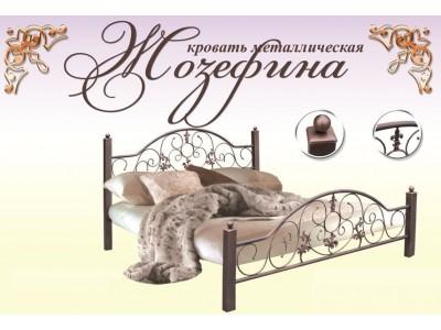 Кровать «Жозефина» (Металл-дизайн)