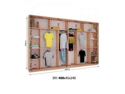Четырехдверный шкаф купе ВН-404
