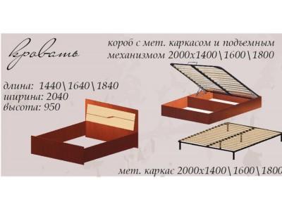 Кровать без каркаса Доминика