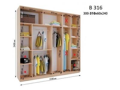 Четырехдверный шкаф купе ВН-316