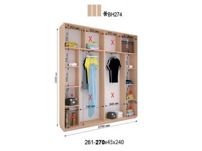 Трехдверный шкаф купе ВН-274