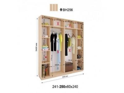 Трехдверный шкаф купе ВН-256