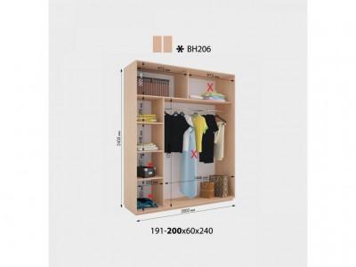 Двухдверный шкаф купе ВН-206