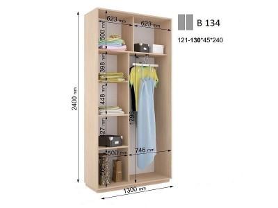 Двухдверный шкаф купе В-134