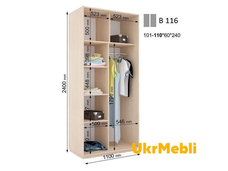 Двухдверный шкаф купе В-116