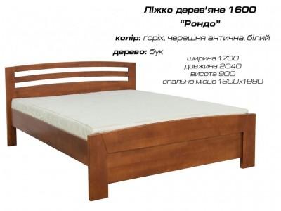 Кровать «Рондо» (Мебель-Сервис)