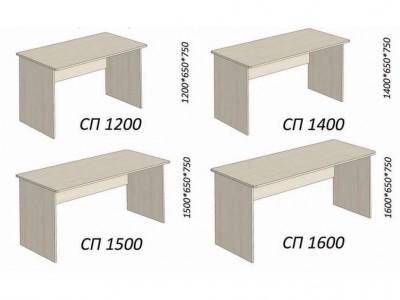Столы письменные прямые «СП» (КОНТИНЕНТ)