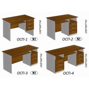 Столы письменные прямые «ОСП» (КОНТИНЕНТ)