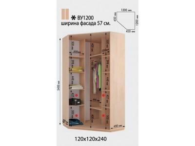 Угловой шкаф-купе BУ 1200