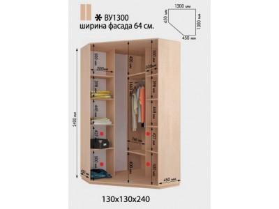 Угловой шкаф-купе BУ 1300