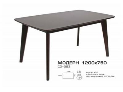 Стол «Модерн» нераскладной (Мелитополь Мебель)