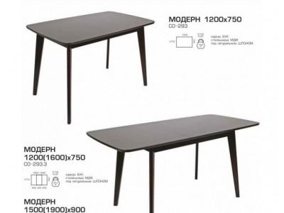 Стол «Модерн» раскладной (Мелитополь Мебель)