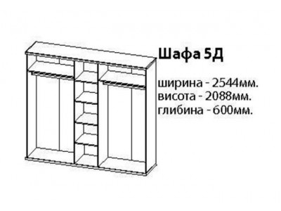 Шкаф Камрон 5д Сокме