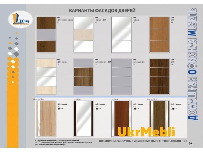 Варианты фасадов дверей 2