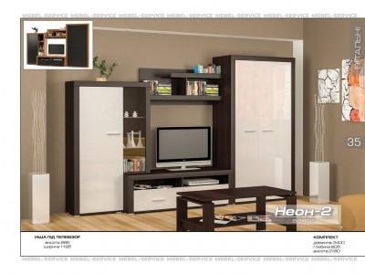 Гостиная Неон 2 (Мебель сервис)
