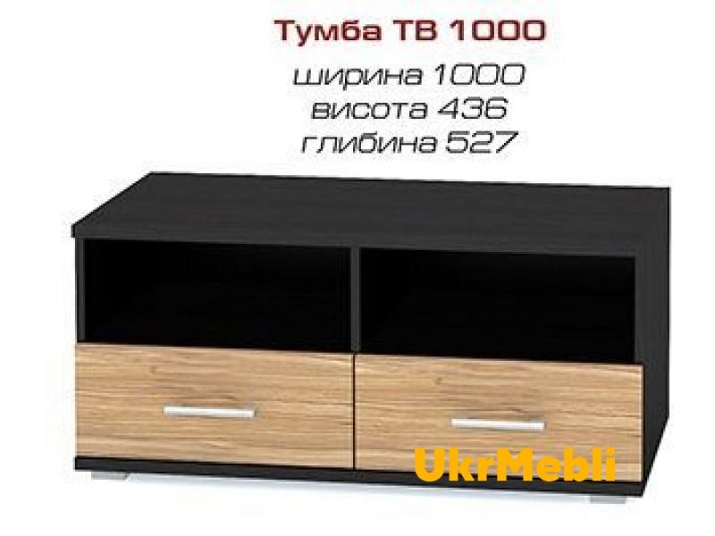Тумба ТВ 1000 «Аманда» (Мебель-Сервис)