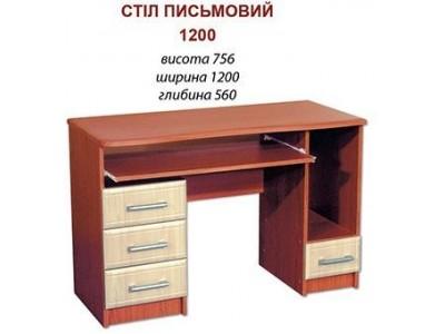 Стол письменный 1200