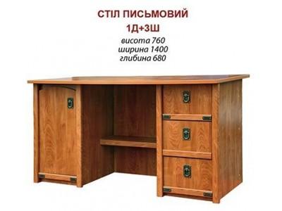 Стол письменный 1д+3ш «Валенсия» (Мебель-Сервис)