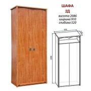Шкаф 2д «Валенсия» (Мебель-Сервис)