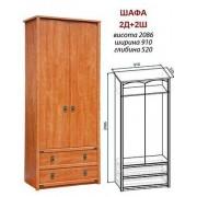 Шкаф 2д+2ш «Валенсия» (Мебель-Сервис)