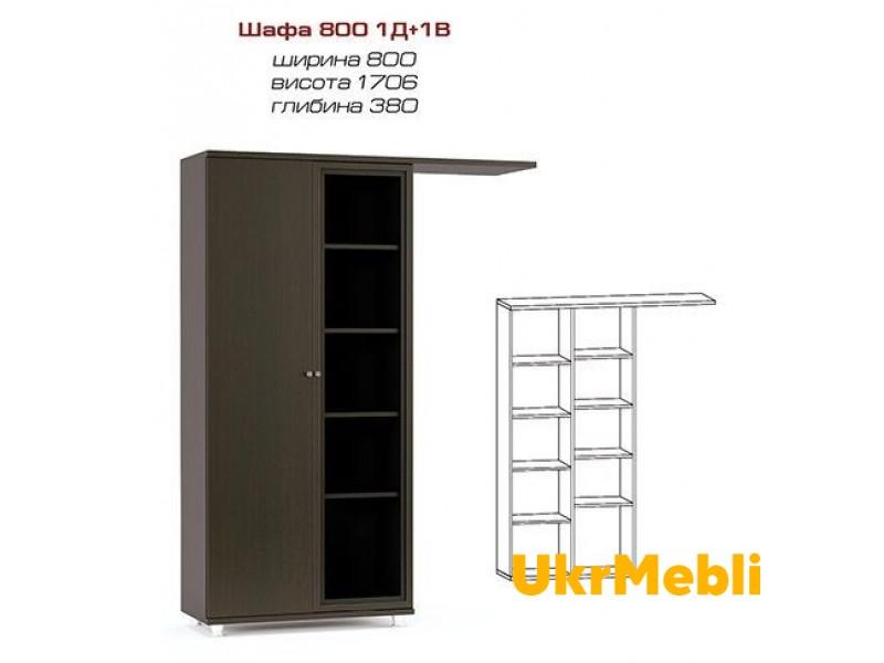 Шкаф 800 1д+1в